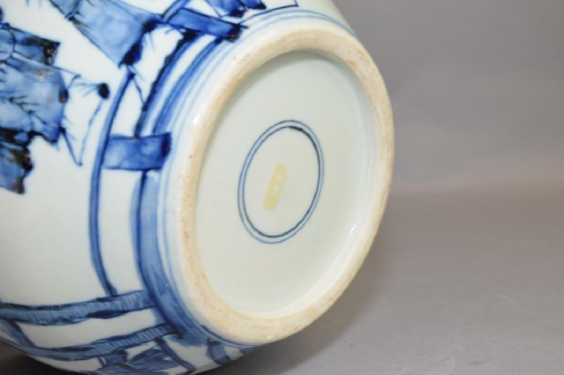Ming Chinese Blue and White Jardiniere - 4