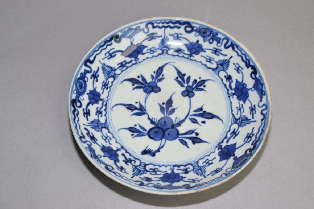 Qing Chinese Blue and White Plate