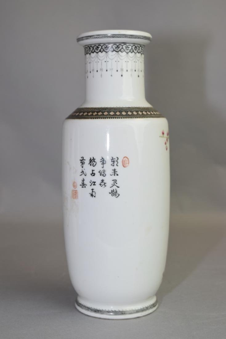 Republic Chinese Famille Rose Vase - 2