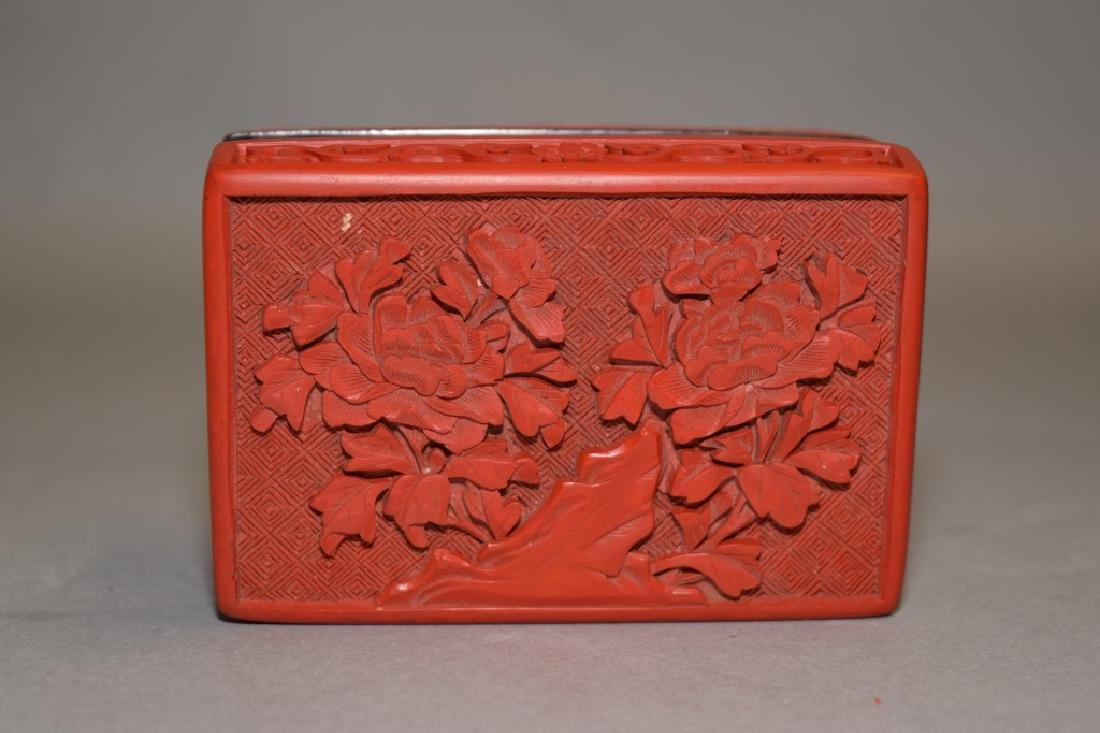 Chinese Cinnabar Carved Box - 2