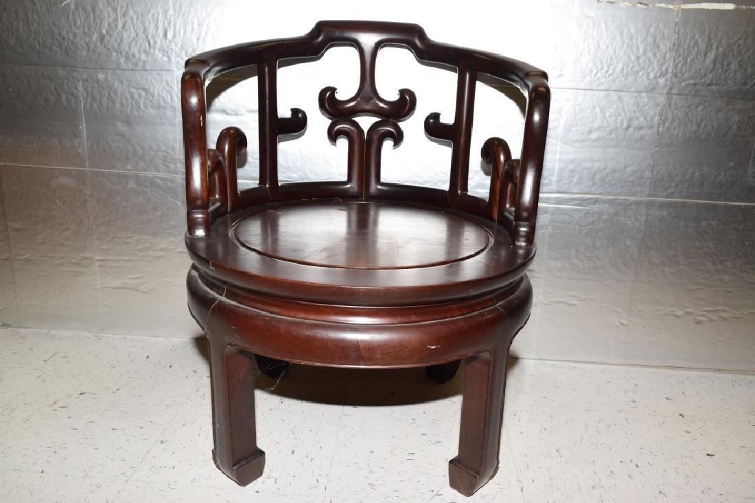 Chinese Hongmu Carved Childs Armchair
