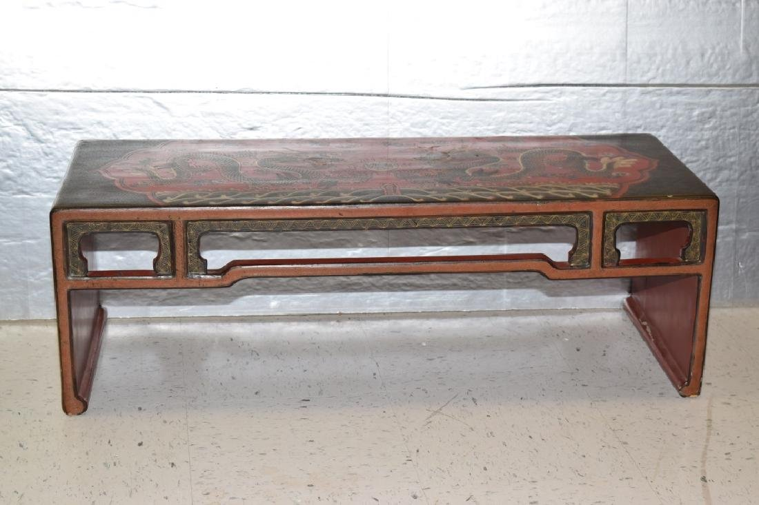 19-20th C. Chinese Filled Lacquer Dragon Table