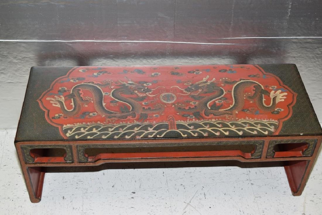 19-20th C. Chinese Filled Lacquer Dragon Table - 2