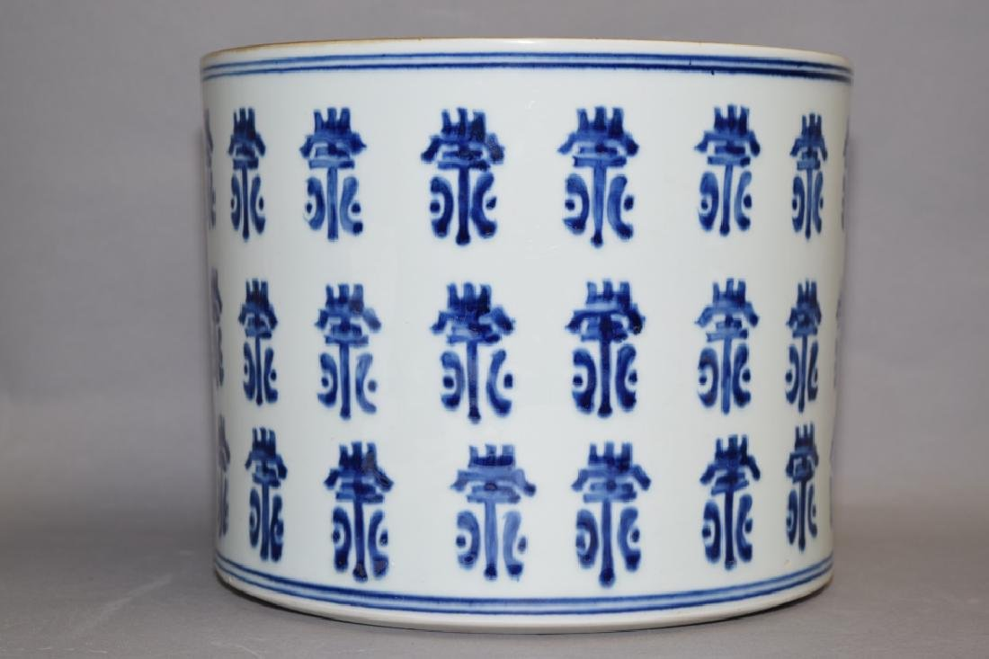 Large 19-20th C. Chinese Blue and White Brush Pot