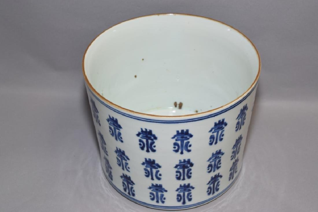 Large 19-20th C. Chinese Blue and White Brush Pot - 2
