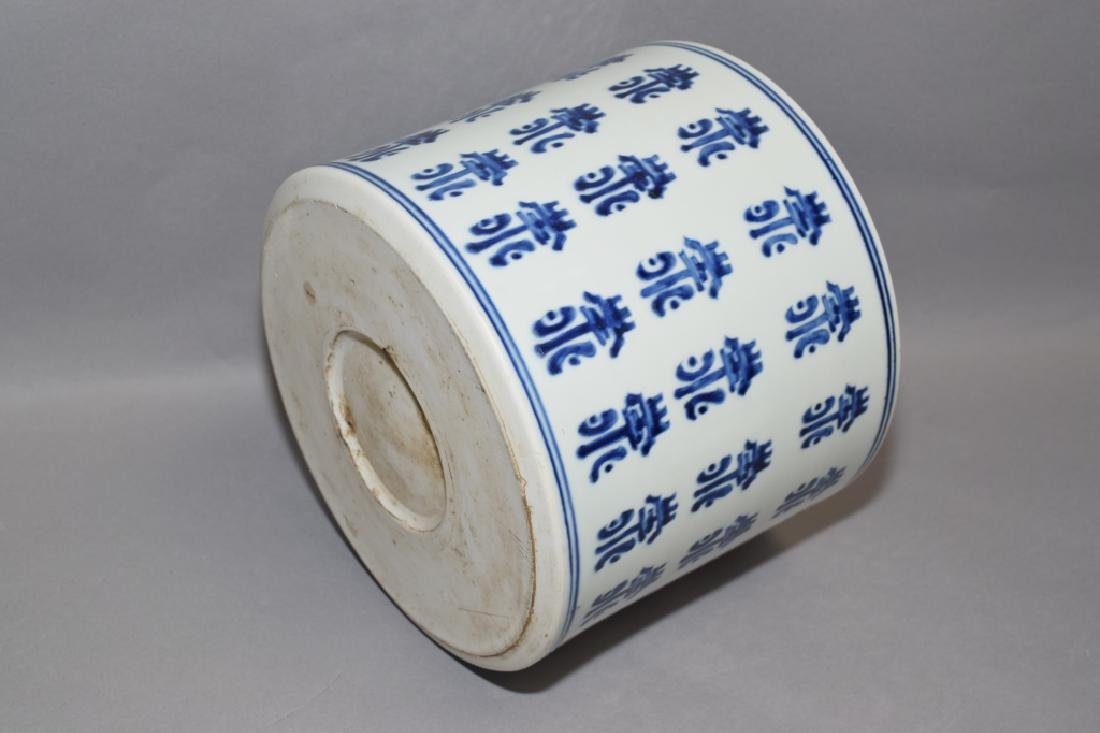 Large 19-20th C. Chinese Blue and White Brush Pot - 3
