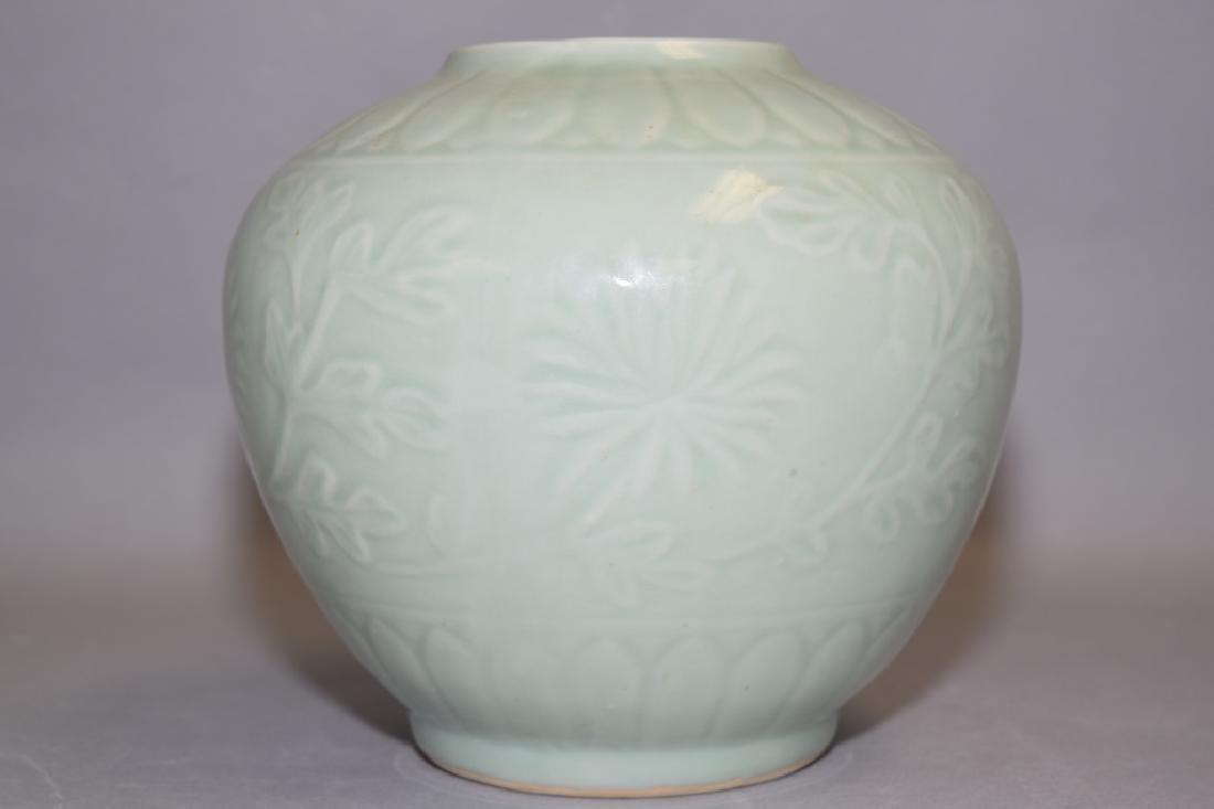 Republic Chinese Pea Glaze Relief Jar