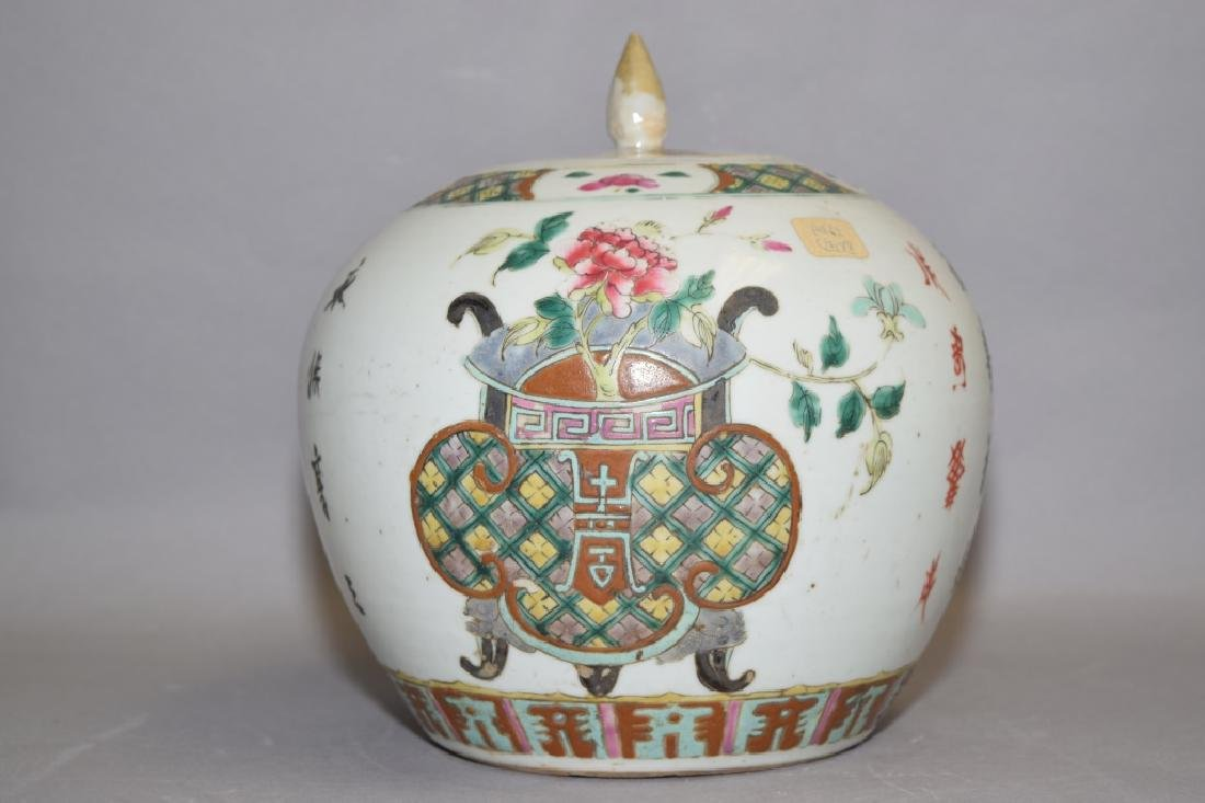 Republic Chinese Famille Rose Covered Jar, SIgned