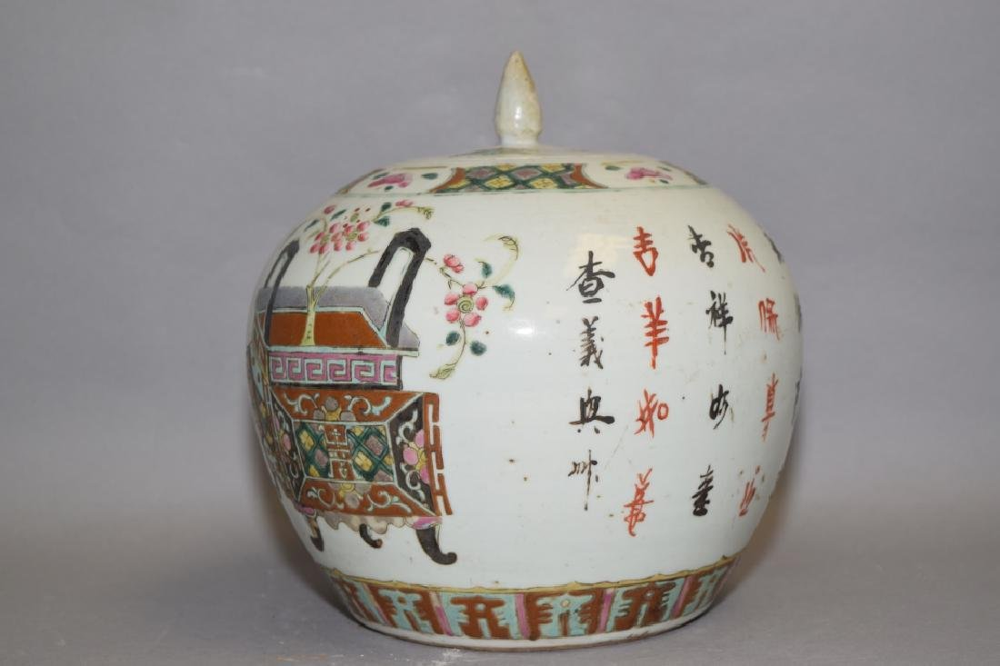Republic Chinese Famille Rose Covered Jar, SIgned - 3