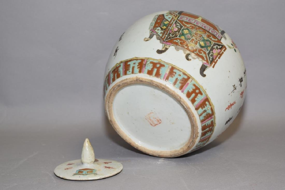 Republic Chinese Famille Rose Covered Jar, SIgned - 4
