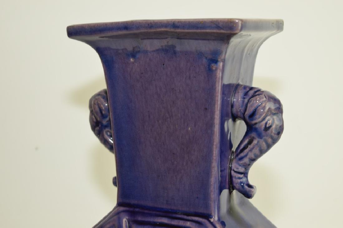 19th C. Chinese Eggplant Purple Glaze 8 Trigram Vase - 3