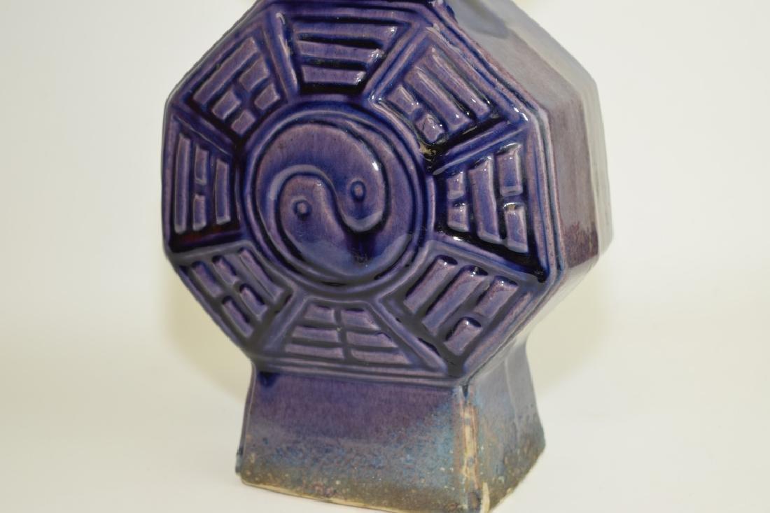 19th C. Chinese Eggplant Purple Glaze 8 Trigram Vase - 4