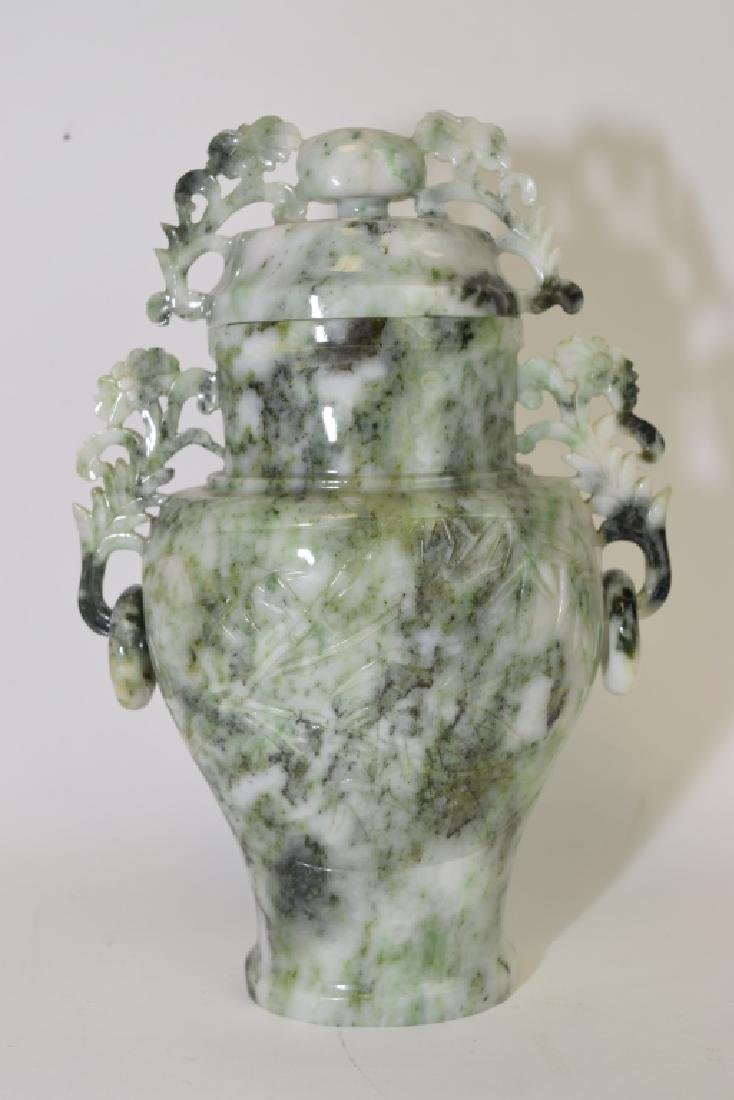 19-20th C. Chinese Jadeite Carved Covered Vase