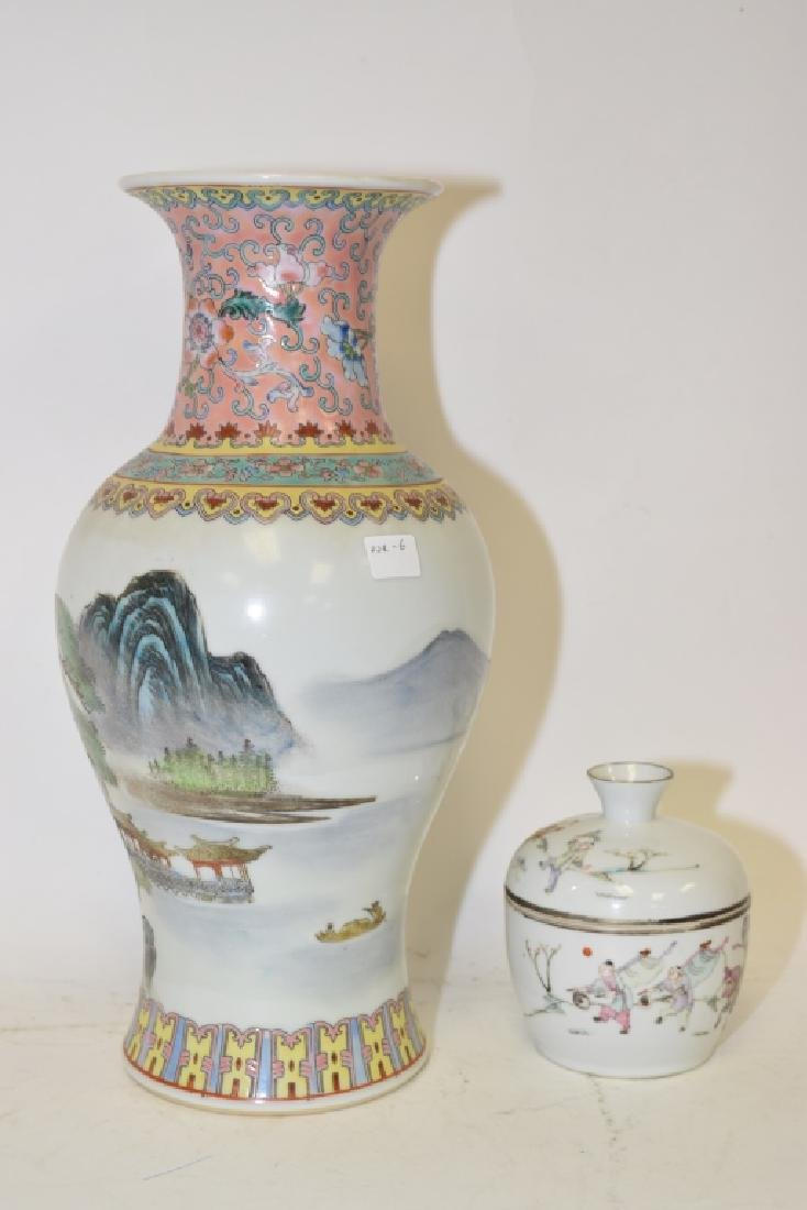 Late Qing Chinese Famille Rose Covered Jar and Vase