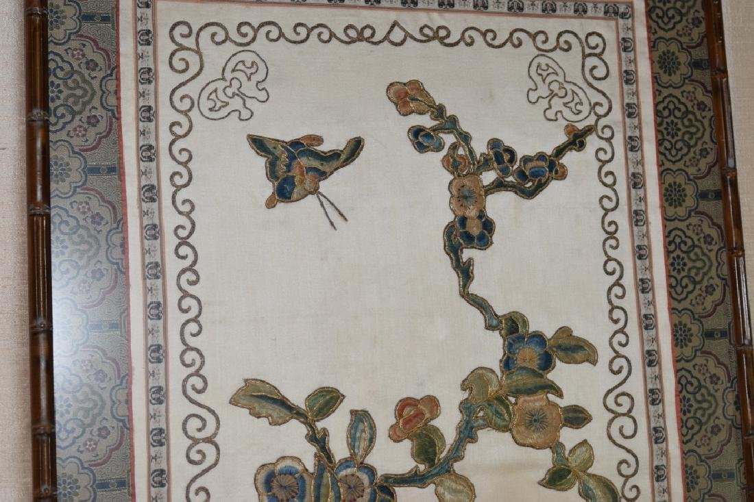 Qing Chinese Embroidery of Flowers - 2