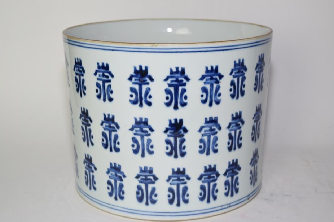 19th C. Chinese Blue and White Shou Brush Pot