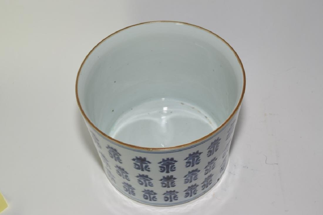 19th C. Chinese Blue and White Shou Brush Pot - 2