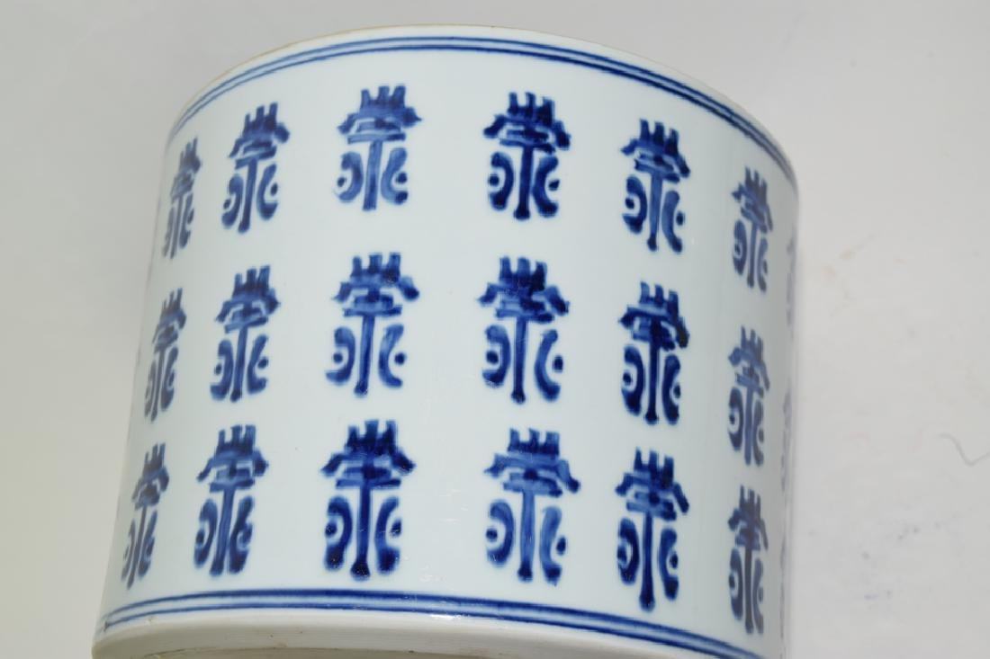 19th C. Chinese Blue and White Shou Brush Pot - 3