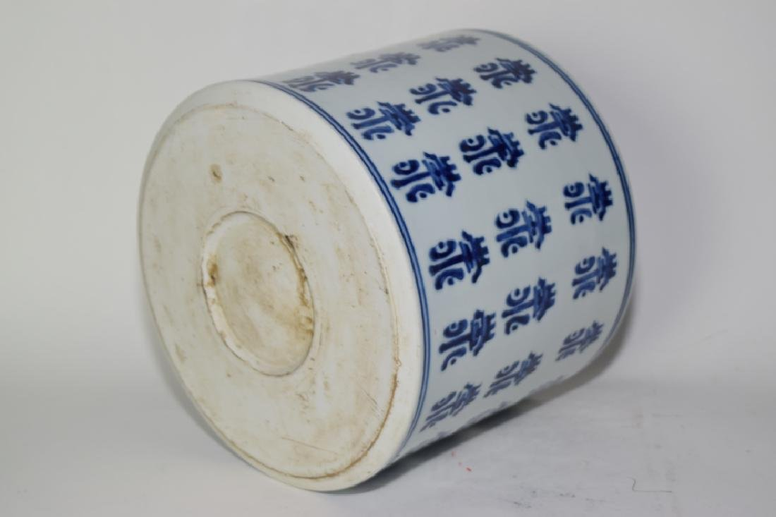 19th C. Chinese Blue and White Shou Brush Pot - 4