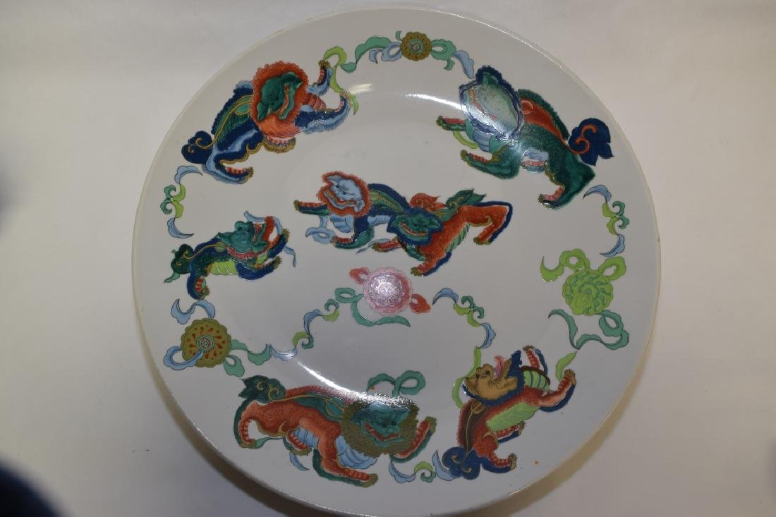 19-20th C. Chinese Famille Rose Lions Charger