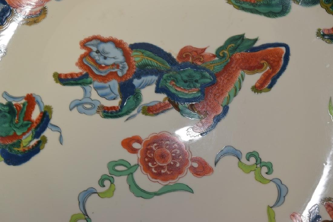 19-20th C. Chinese Famille Rose Lions Charger - 2