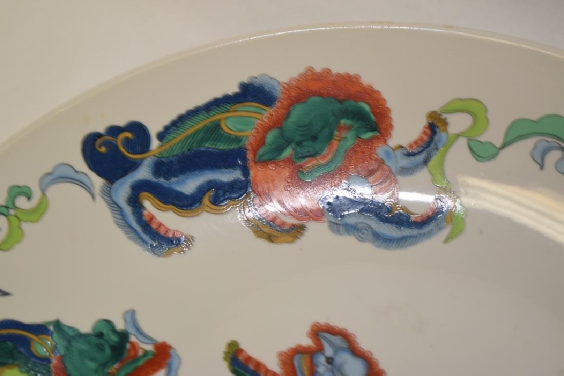 19-20th C. Chinese Famille Rose Lions Charger - 3