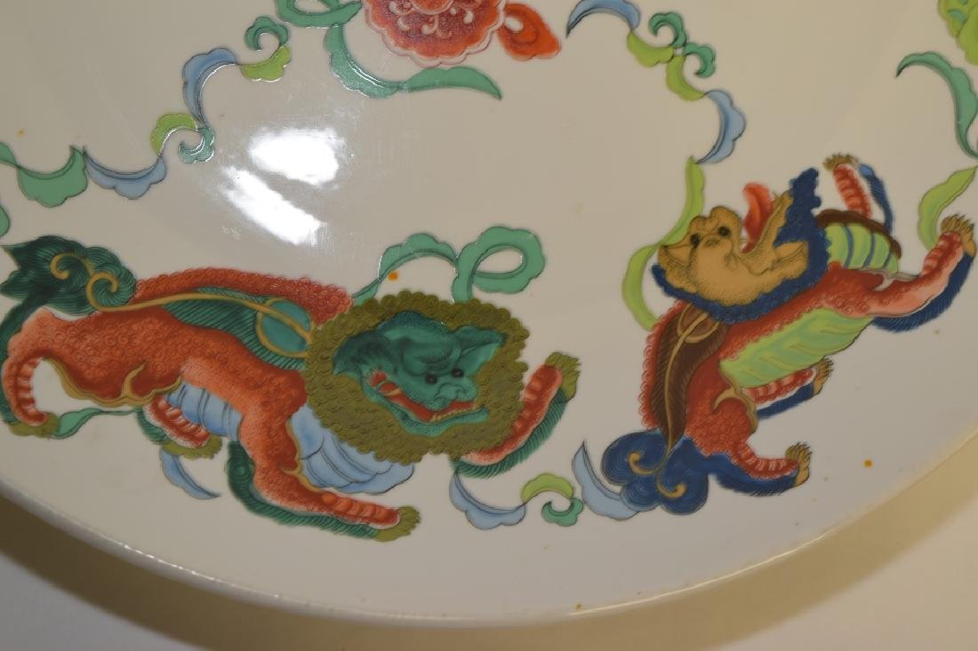 19-20th C. Chinese Famille Rose Lions Charger - 4