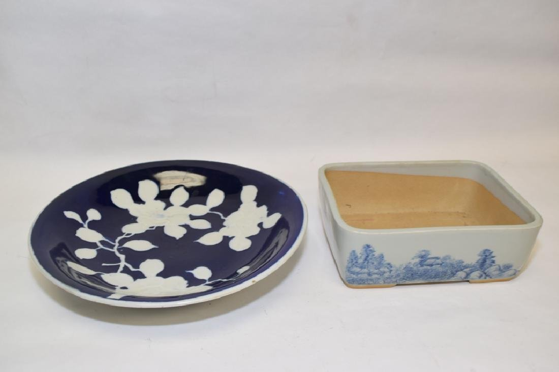 Japanese Pate-sur-Pate Plate and B&W Flower Pot
