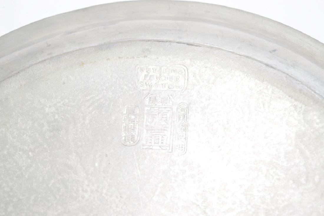 Set of Chinese Pewter Carved Coffee Ware - 10