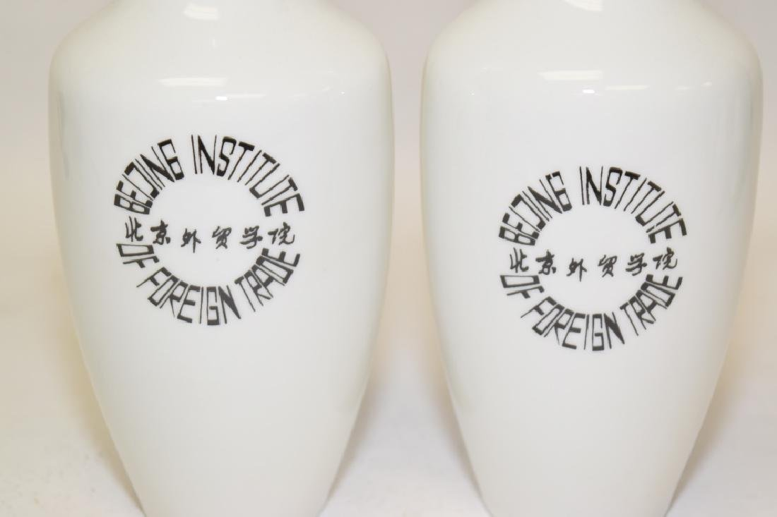 Pair of Chinese Famille Rose Vases - 3