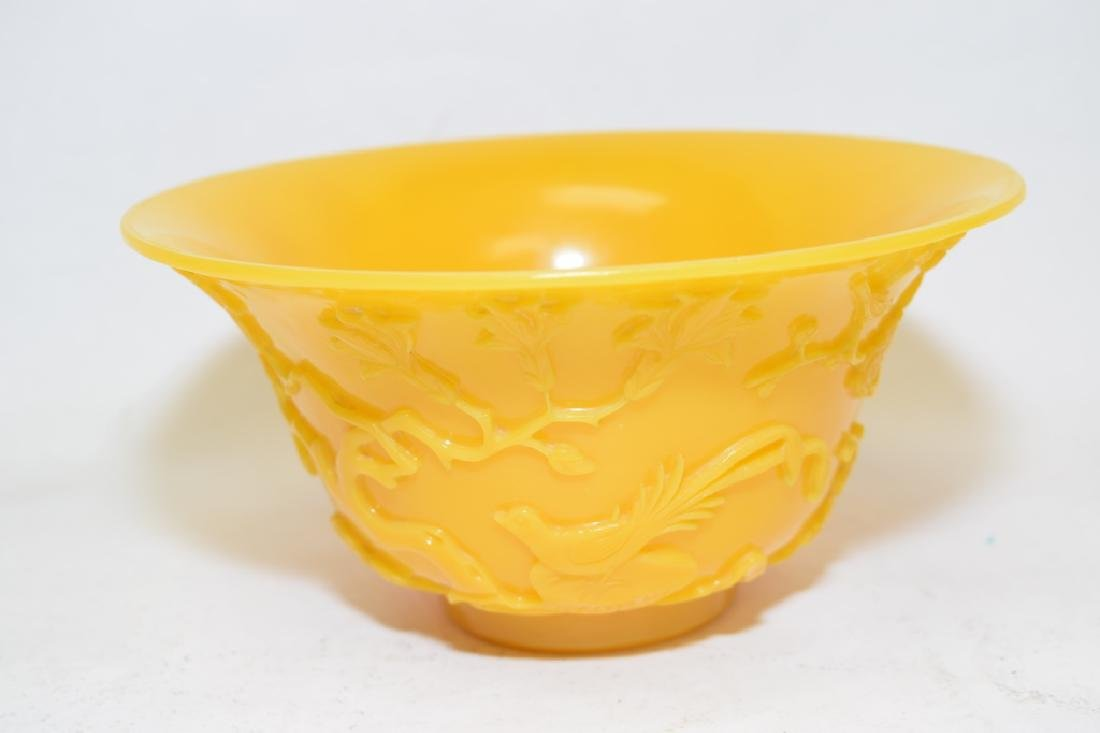 19-20th C. Chinese Yellow Peking Glass Carved Bowl