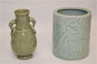1920th C Chinese Pea Glaze Vase and Brush Pot