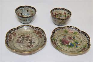 Pair of 20th C Chinese Peking Glass Cloisonne Cups