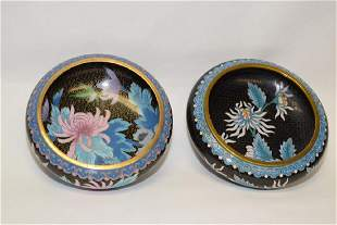 Pair of Chinese Cloisonne Brush Washers