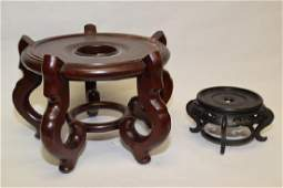 Two Chinese Hongmu Carved Stands