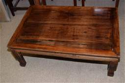 Chinese Old Hongmu Carved Low Table