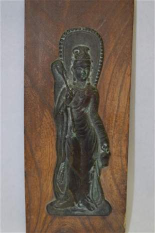 1920th C Korean Bronze Buddha Hanging Plaque