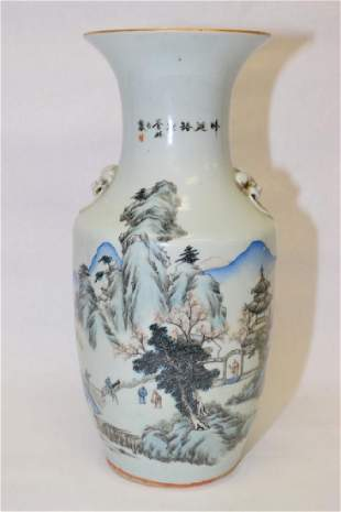 Late Qing Chinese Famille Verte Vase CangLin Mark