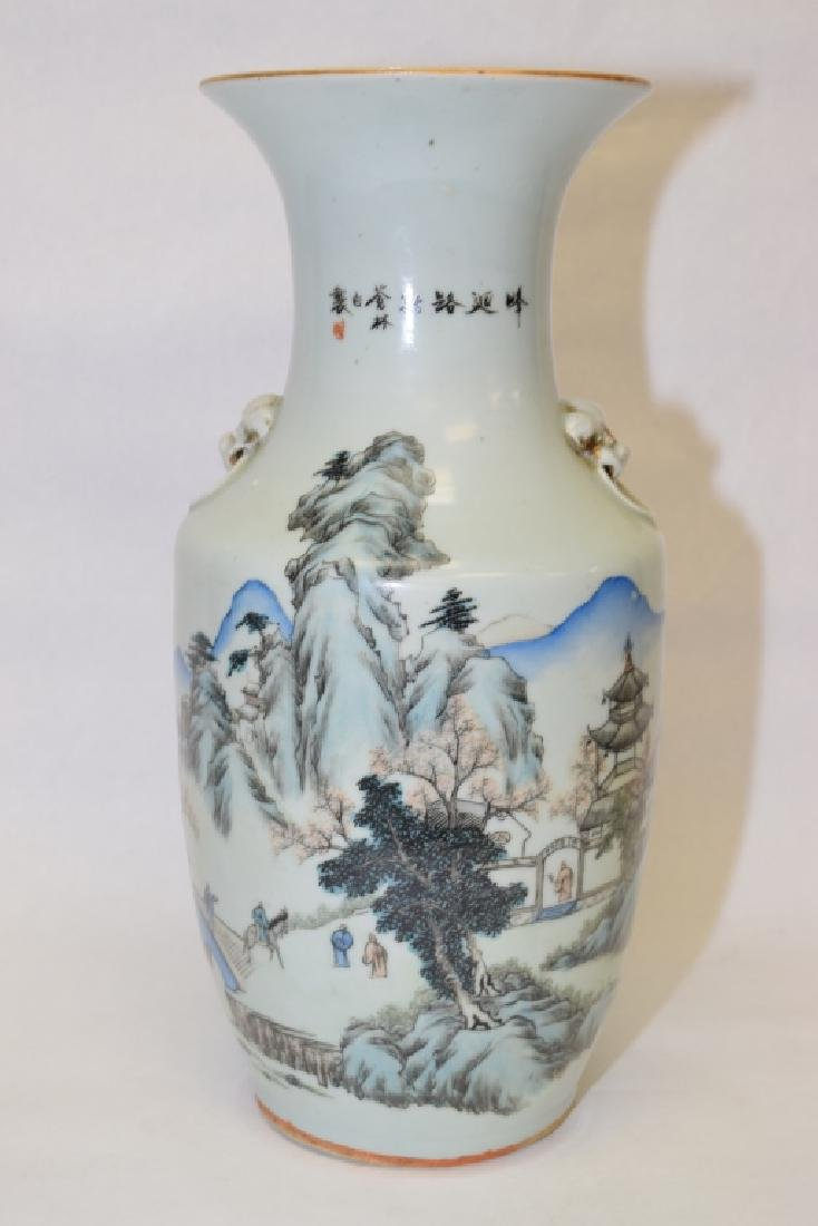 Late Qing Chinese Famille Verte Vase, CangLin Mark
