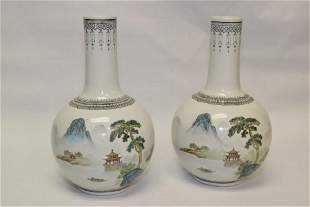 Pair of 20th C Chinese Famille Rose Bulbous Vases