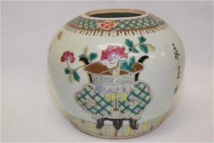 Qing Chinese Famille Rose Melon Jar