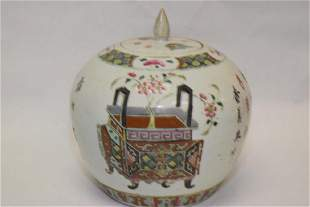 Qing Chinese Famille Rose Study Object Jar