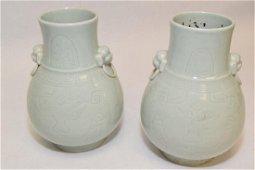 Pair of Qing Chinese Celadon Glaze Zun Vases