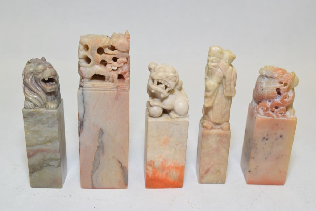Five Chinese Soapstone Carved Seals