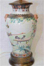 19-20th C. Chinese Famille Rose Lion Ears Vase Lam