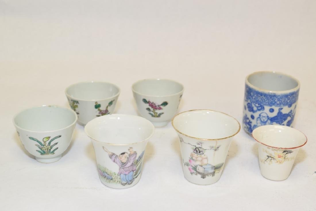 Group of 19-20th C. Chinese Famille Rose Cups