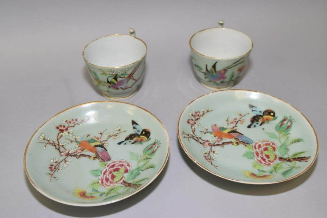 18-19th C. Chinese Pea Glaze Famille Rose Cup Set