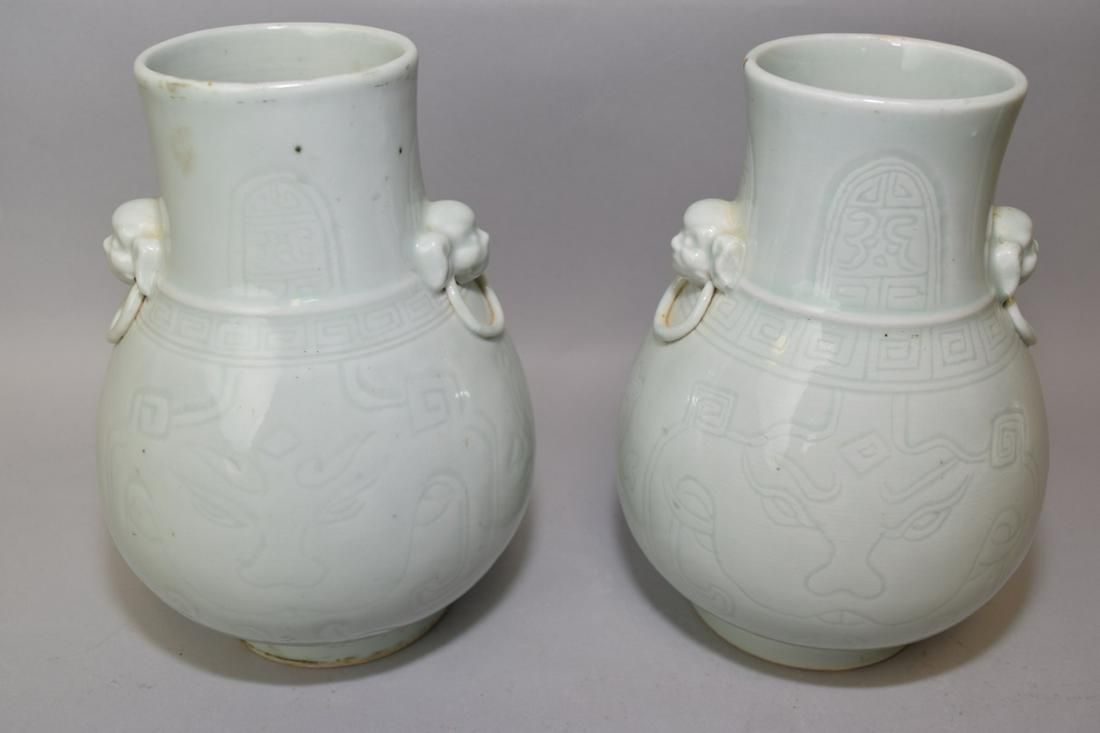 Pair of 19th C. Chinese Pea Glaze Relief Carved Vases