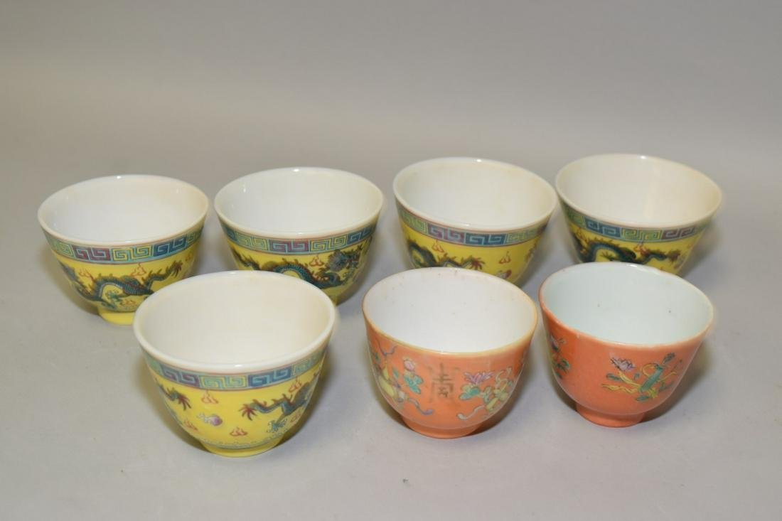 Group of Chinese Famille Rose Tea Cups