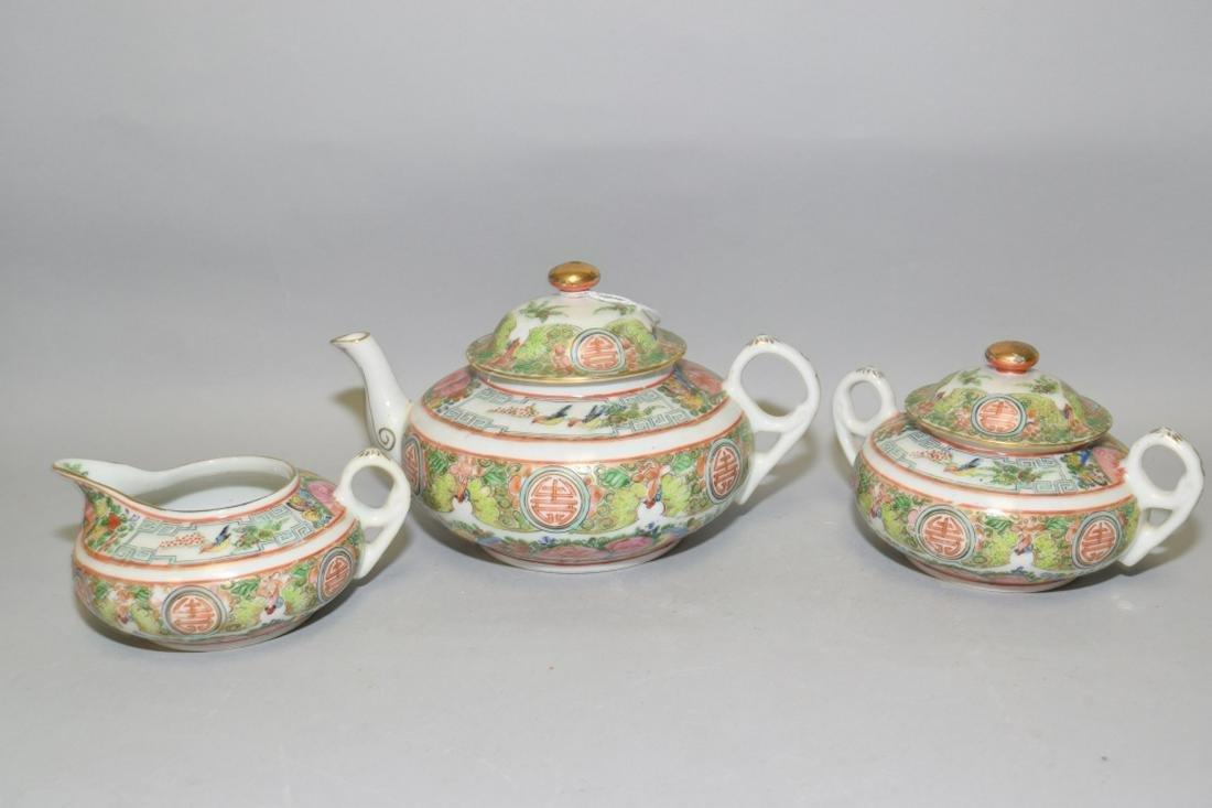 Chinese Famille Rose Medallion Tea Ware